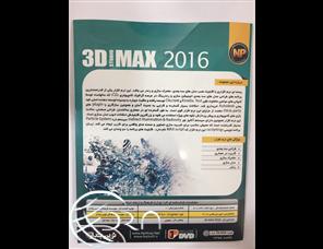 نرم افزار Autoddesk 3D MAX